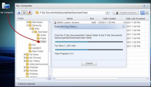 galaxy tab file transfer