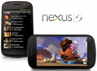 mkv dvd movie to nexus s