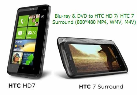 htc surround htc hd 7 blu-ray